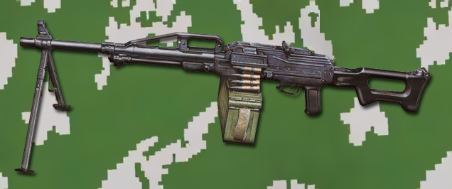 Ручной пулемет Печенег был